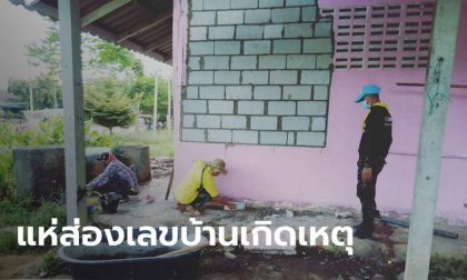 """ซ่อมเสร็จแล้ว! บ้าน """"พลายบุญช่วย"""" ช้างป่าบุกพังครัว คอหวยแอบส่องเลขที่บ้าน"""